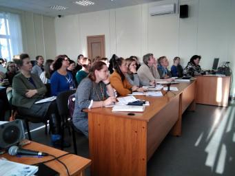 Конференция «Дистанционное обучение: реалии и перспективы»(2018)