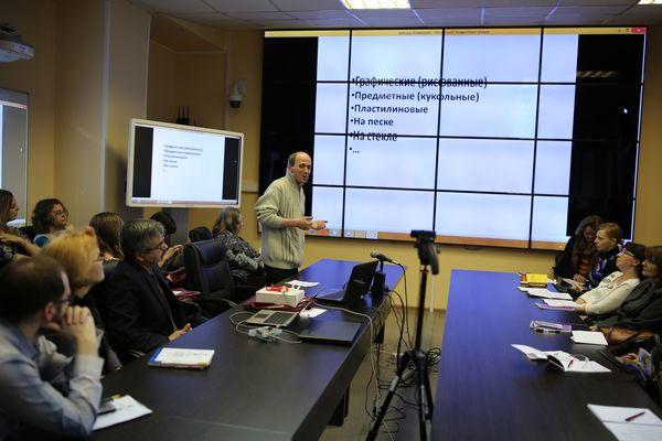 Конференция СПО 2017